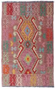 Chilim Afghan Old Style Covor 97X155 Orientale Lucrate De Mână Roșu-Închis/Maro (Lână, Afganistan)