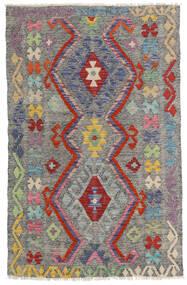 Chilim Afghan Old Style Covor 96X149 Orientale Lucrate De Mână Gri Închis/Gri Deschis (Lână, Afganistan)