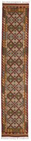 Chilim Adana Covor 80X400 Modern Lucrate De Mână Roșu-Închis/Gri Închis (Lână, India)
