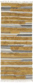 Sunny - Yellow Covor 100X250 Modern Lucrate De Mână Maro/Maro Închis (Lână, India)